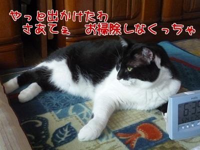 P1450111編集②.jpg