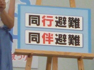 P1690441編集.jpg