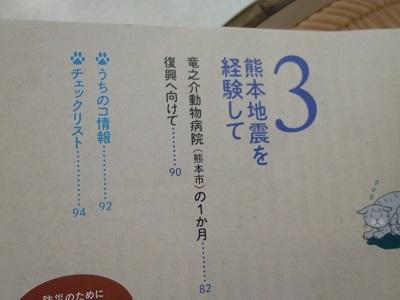 P1890729編集.jpg